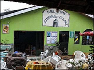 Bar Ethiopian Village