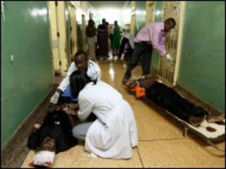Hospital, Kampala