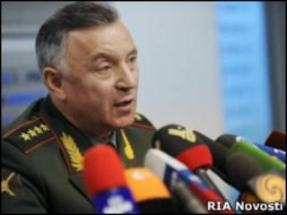Генерал Макаров