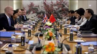 英國外相黑格與中國外長楊潔篪會談