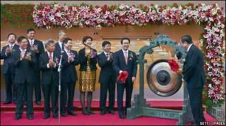 Çin Ziraat Bankası'nın halka arz töreni
