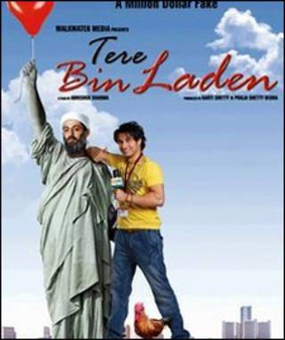 "Постер фильма ""Без тебя, Ладен"""