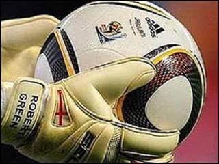 Balón Jabulani de Adidas del Mundial de Sudáfrica