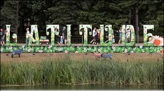 شعار المهرجان