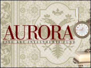"""Логотип фонда """"Аврора"""" (с официального сайта фонда)"""