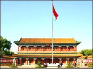 中国似乎禁止了一本西方记者所著的关于中国共产党的新书
