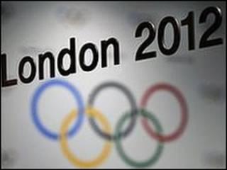 Nembo ya Olympic Park