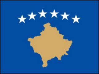Tutar Kosovo
