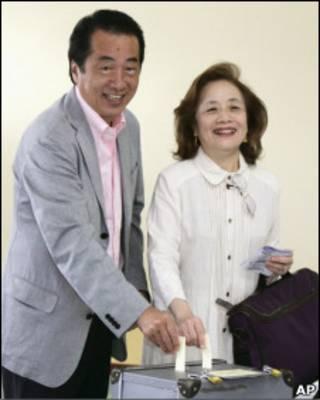 Naoto e Nobuko Kan (arquivo)