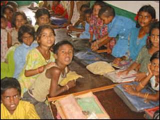 प्राथमिक स्कूल के बच्चे