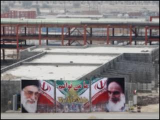 ईरान का तेल कारखाना