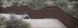 Frontera de Arizona