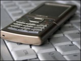 Un teléfono Nokia