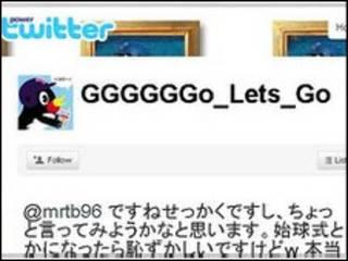 """Twitter de """"GGGGGGo_Lets_Go"""""""