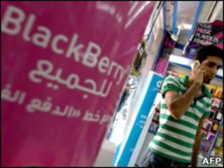 Магазин BlackBerry в торговом центре в Дубае