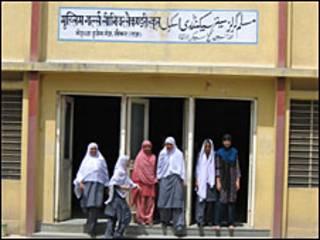मुस्लिम छात्रा