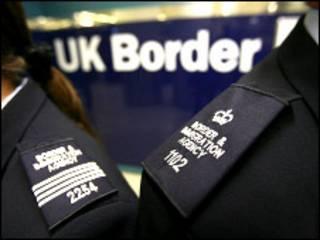 英国机场边境