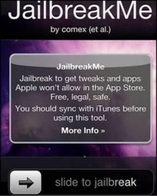программа JailbreakMe