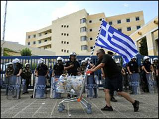احتجاجات في اليونان