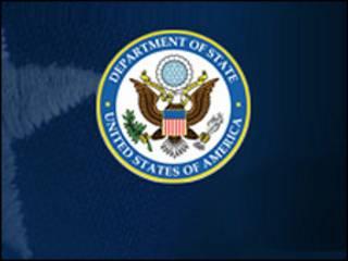 لوگوی وزارت خارجه