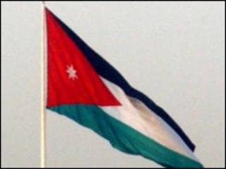 Bendera Yordania