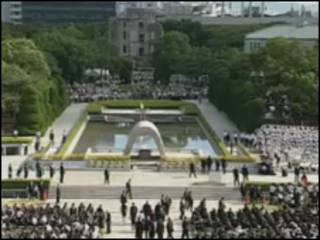 AS, Inggris dan Prancis untuk kali pertama hadir di peringatan Hiroshima