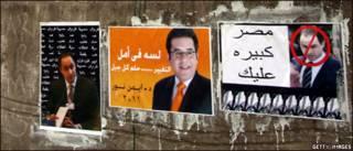 ملصقات