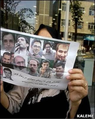 خانوادههای زندانیان سیاسی اعتصاب غذا کننده