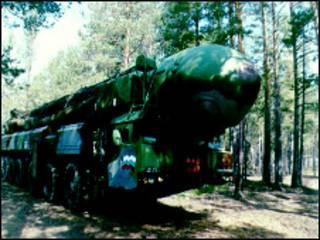 صاروخ بالستي روسي