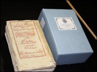 یکی از کتاب های قدیمی افغانستان
