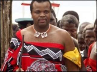 Mfalme Mswati