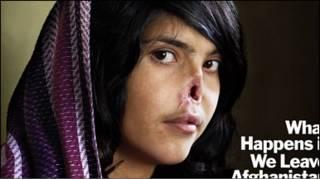 المراهقة الافغانية