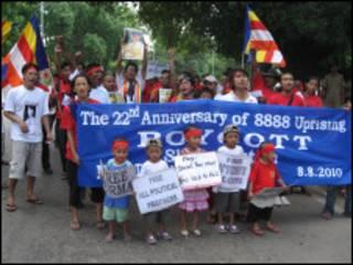 အိန္ဒိယ ရှစ်လေးလုံးဆန္ဒပြပွဲ
