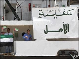 سفينة المساعدات الليبية في العريش