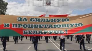 На празднике Дня Республики