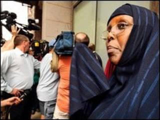 US somali Wmen suspects