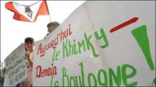 Плакат защитников Химкинского леса
