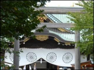 زیارتگاه یاسوکونی