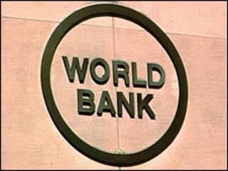 Letrero del Banco Mundial.