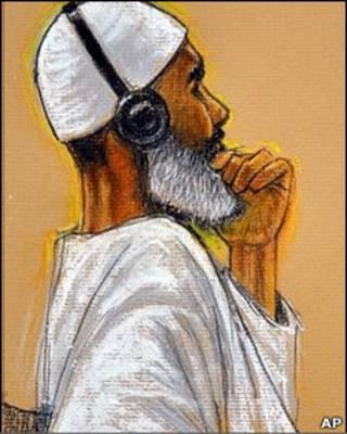 Ибрахим Кози в суде
