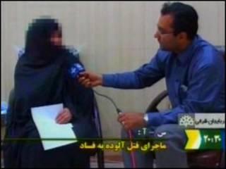 Entrevista com confissão foi mostrada pela TV estatal iraniana