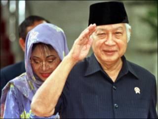 Tổng thống Suharto của Indonesia