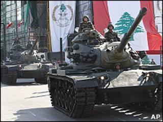 ارتش لبنان