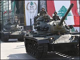 جيش لبناني