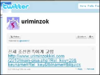 Cuenta de Twitter de Corea del Norte