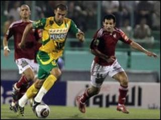 kungiyar  Al Ahly