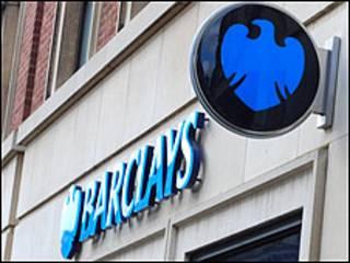 البنك كشف عن خرقه قانون العقوبات الأمريكي