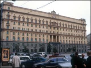 Главное здание ФСБ на Лубянке