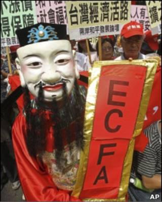 Biểu tình phản đối Hiệp định khung về hợp tác kinh tế (ECFA) tại Đài Loan