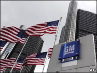 Штаб-квартира GM